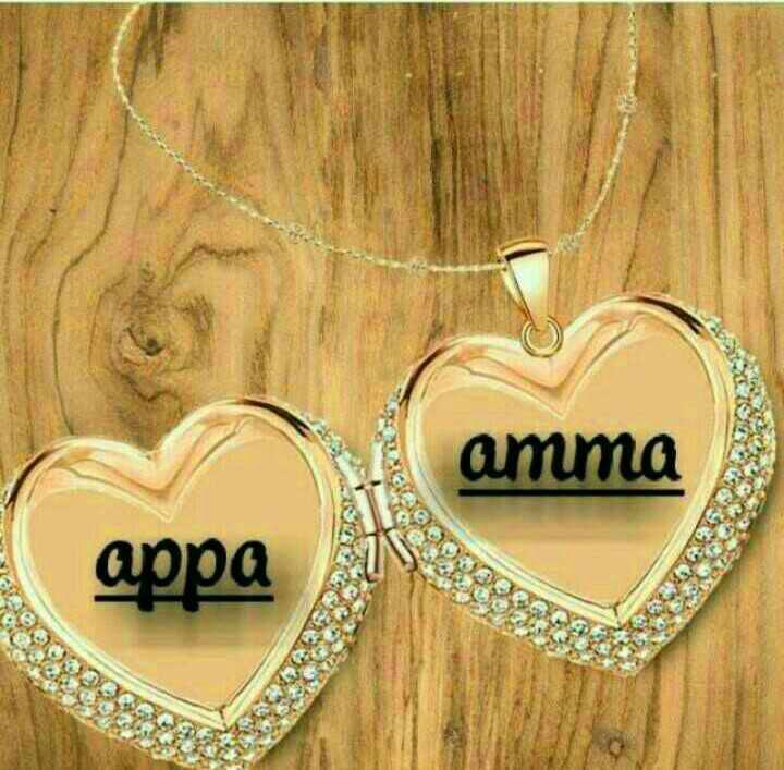 free Maa Papa Dp Images