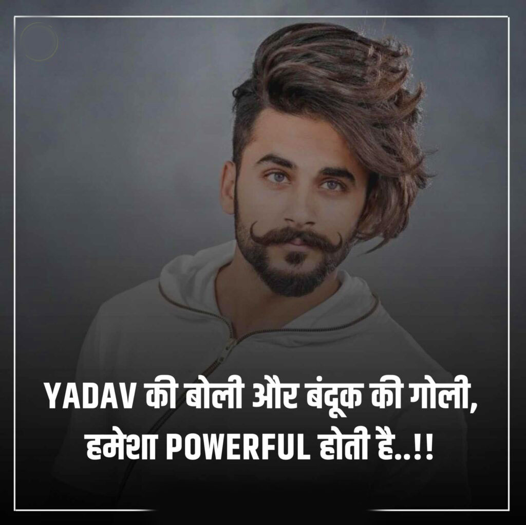2021 New Yadav Ji Whatsapp Dp Images pics