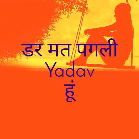 2021 Yadav Ji Whatsapp Dp Images download