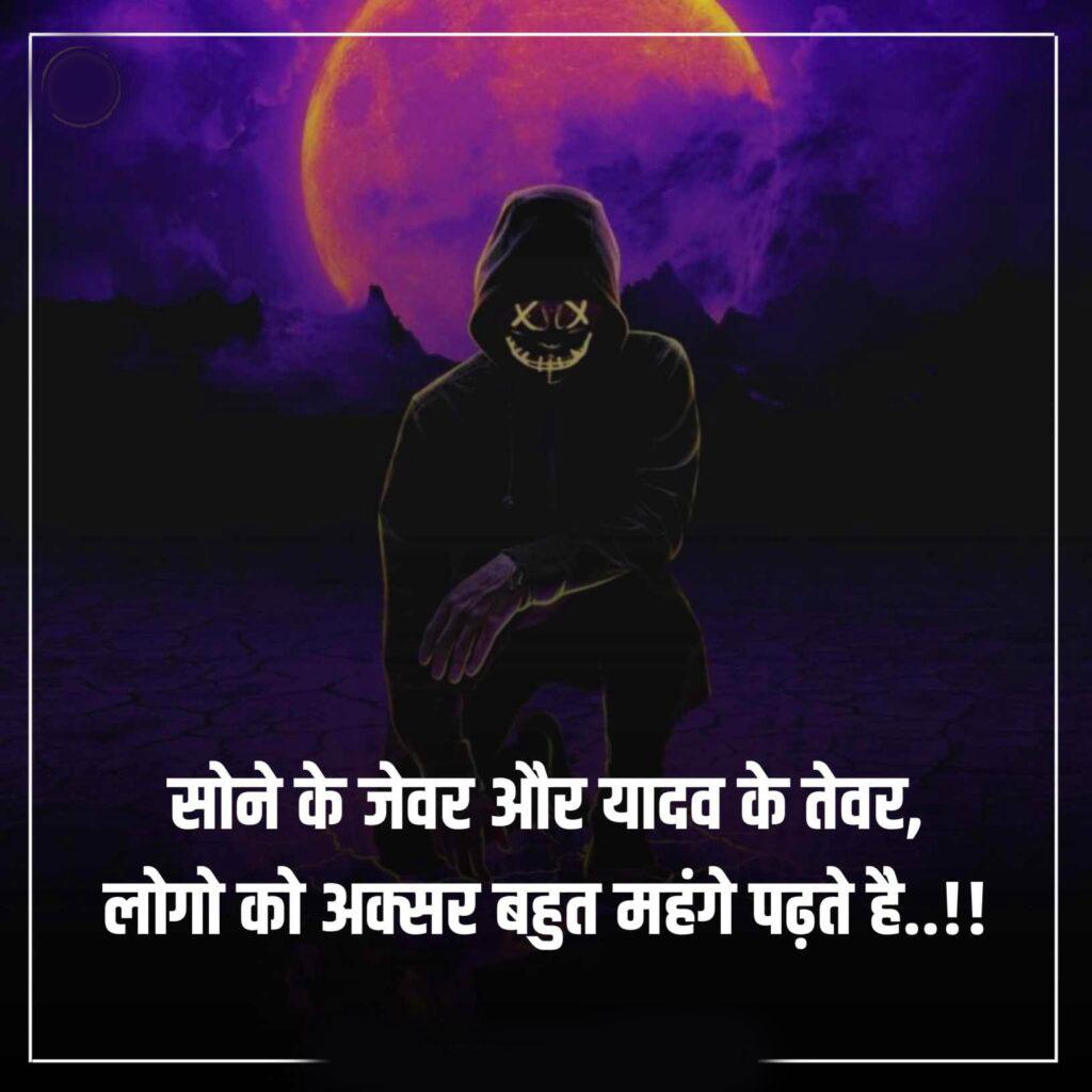 2021 hd New Yadav Ji Whatsapp Dp Images