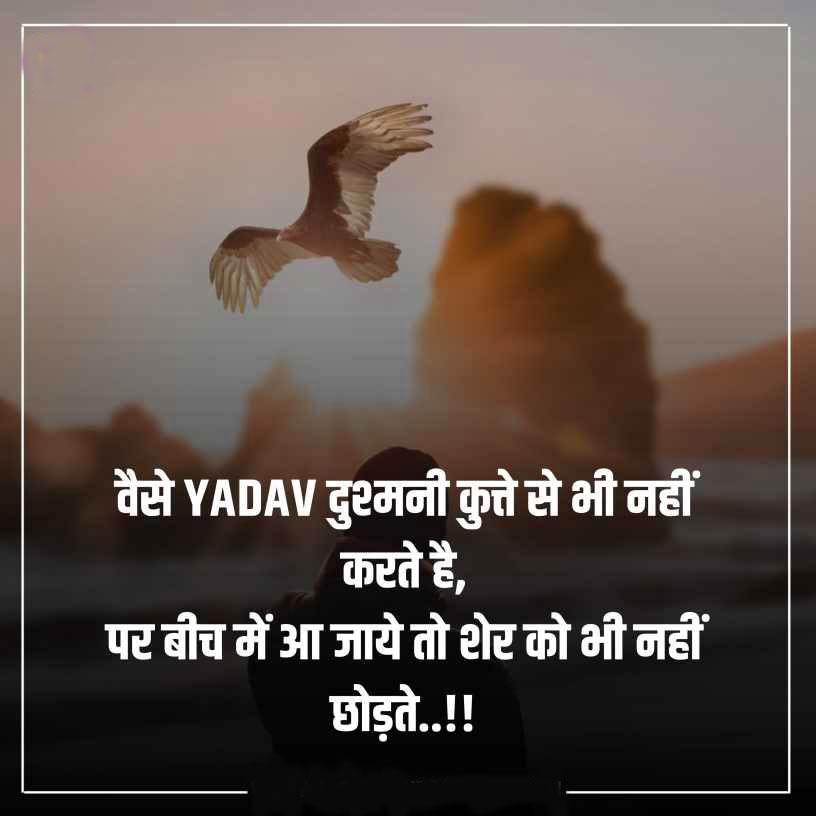2021 pics of New Yadav Ji Whatsapp Dp Images