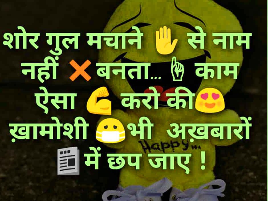 Attitude punjabi dp Whatsapp Images
