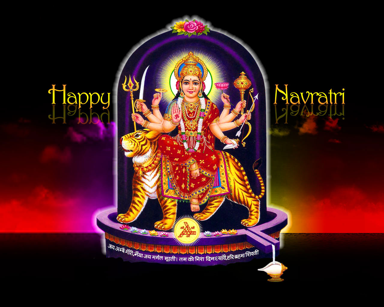 Beautiful Happy Navratri Images