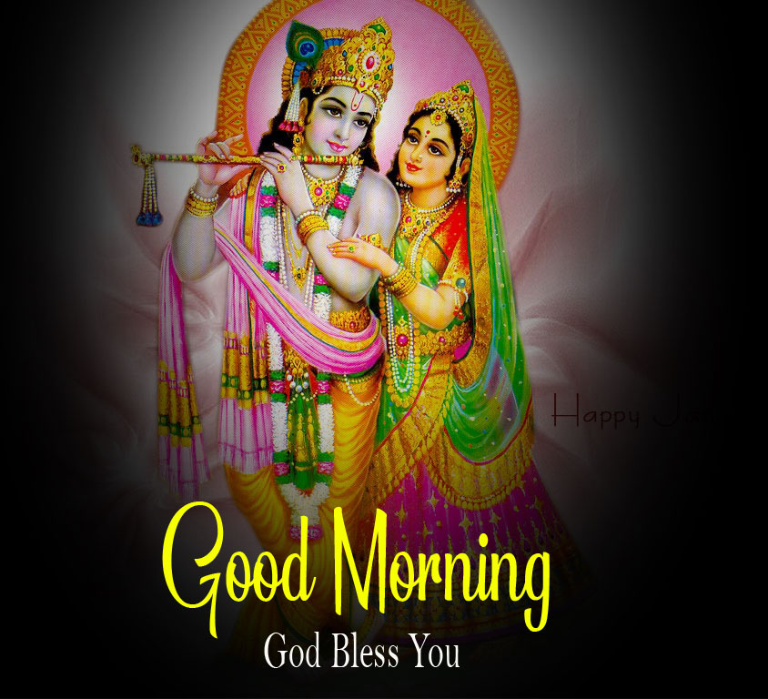 Beautiful Radha Krishna Good Morning Images pictures free hd