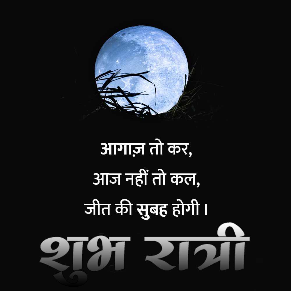 Beautiful Subh Ratri Images for facebook