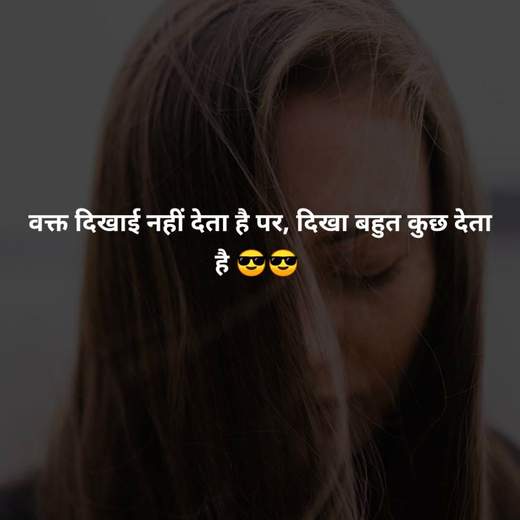 Best Friend Rone Wala Dp Images