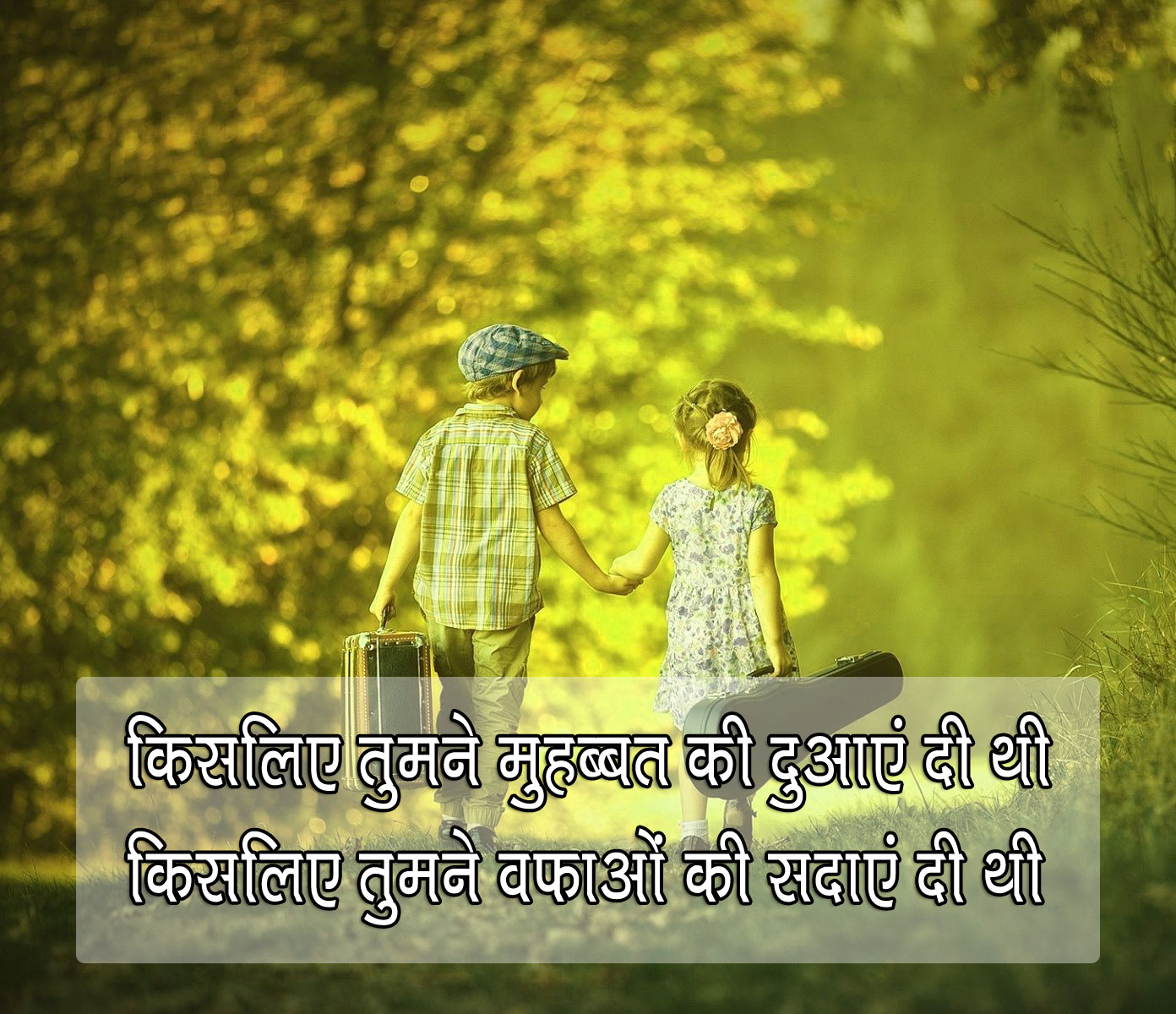 Best Hindi Shayari Images 11