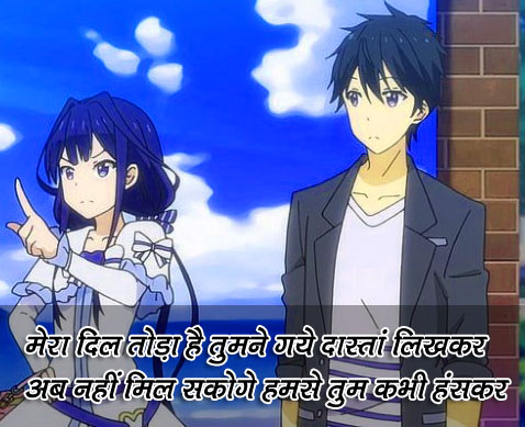Best Hindi Shayari Images 16