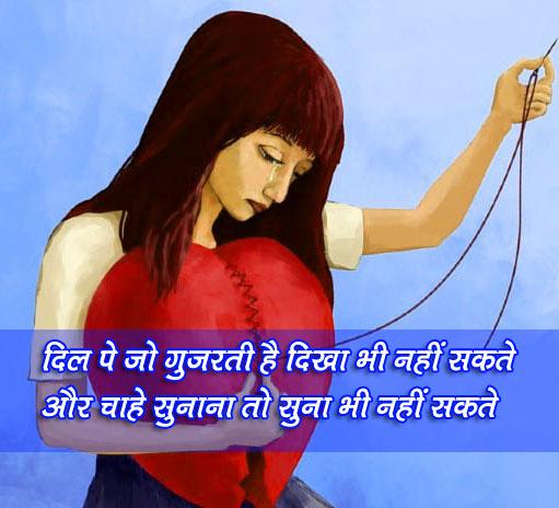 Best Hindi Shayari Images 18