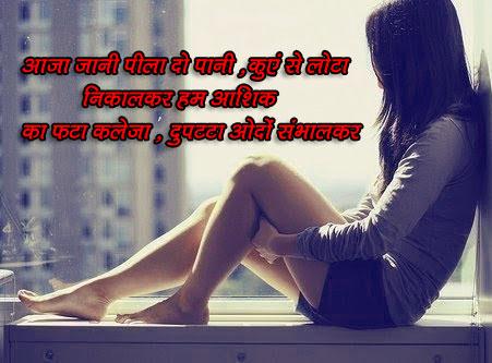 Best Hindi Shayari Images 22