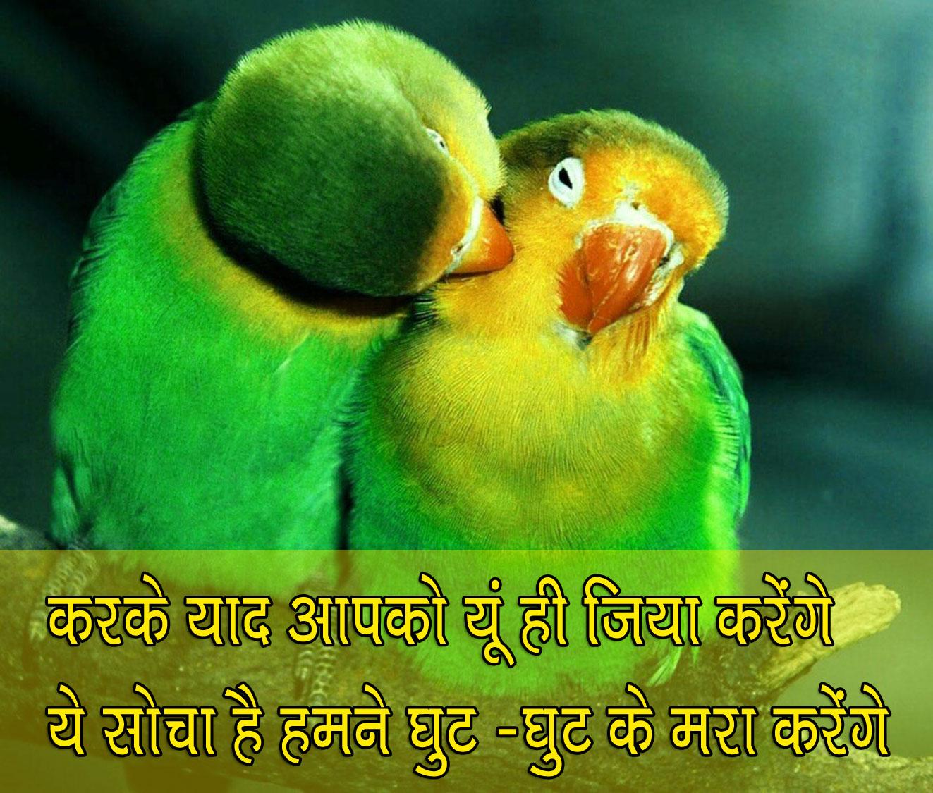 Best Hindi Shayari Images 24
