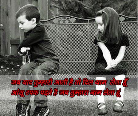 Best Hindi Shayari Images 28