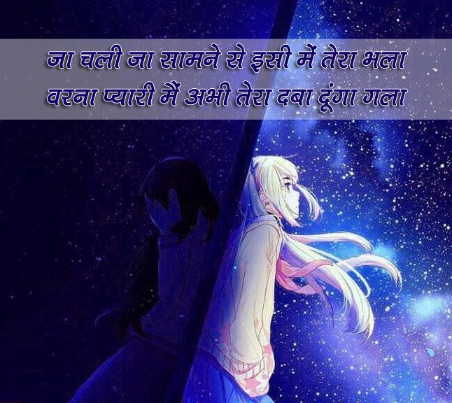 Best Hindi Shayari Images 29
