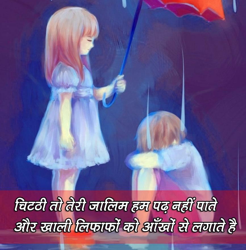 Best Hindi Shayari Images 31
