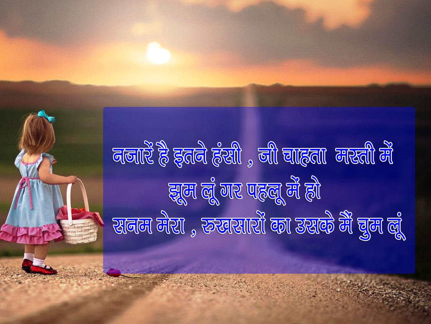 Best Hindi Shayari Images 32