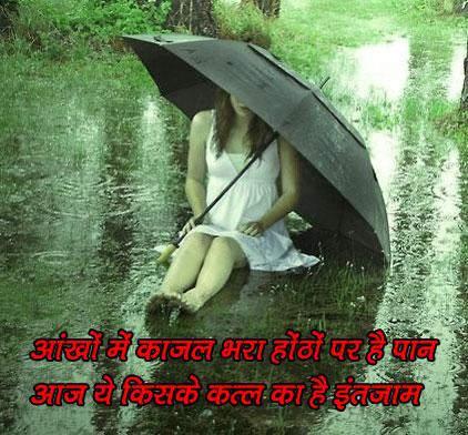 Best Hindi Shayari Images 33