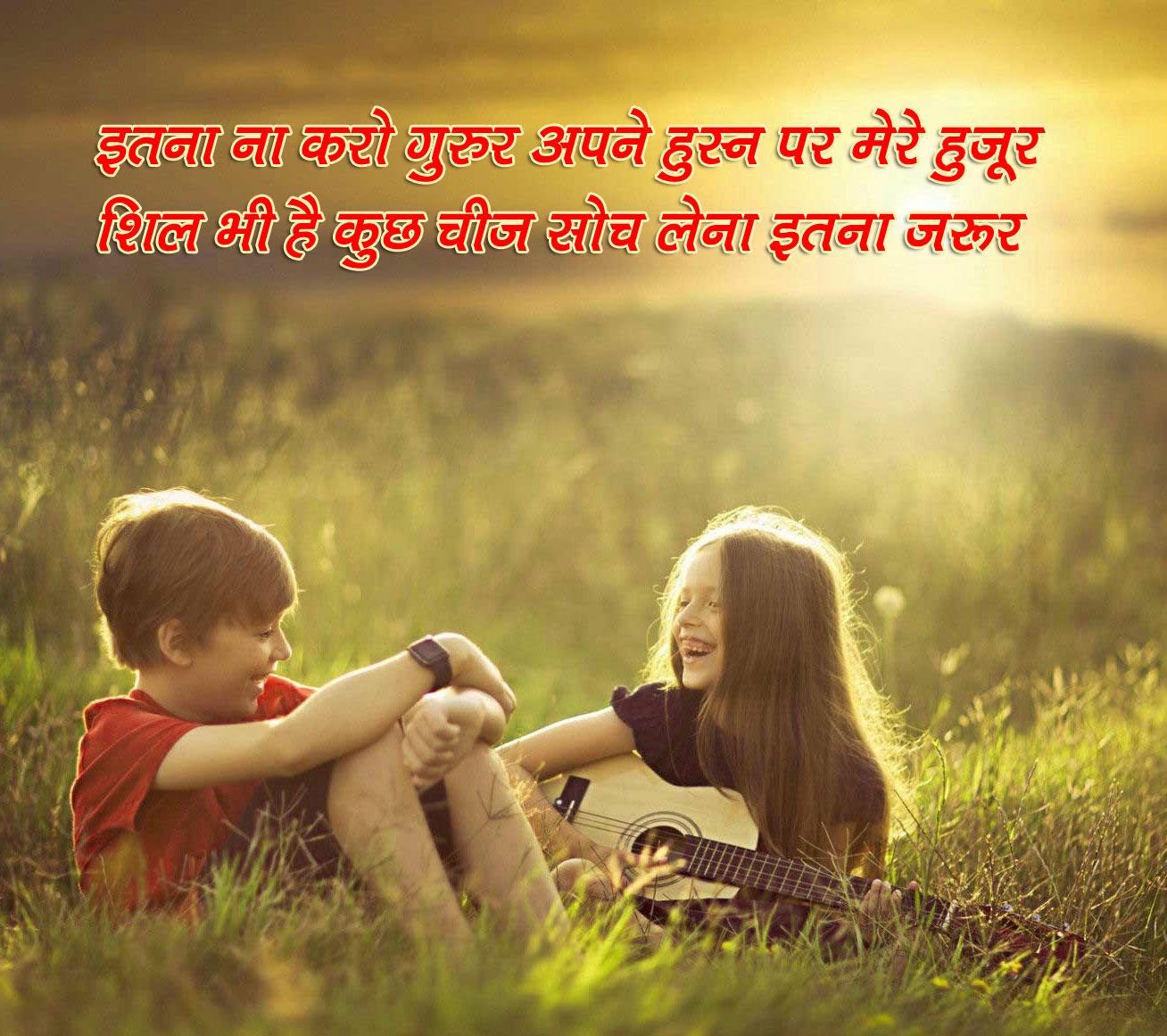 Best Hindi Shayari Images 37