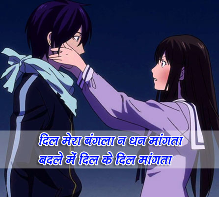 Best Hindi Shayari Images 38