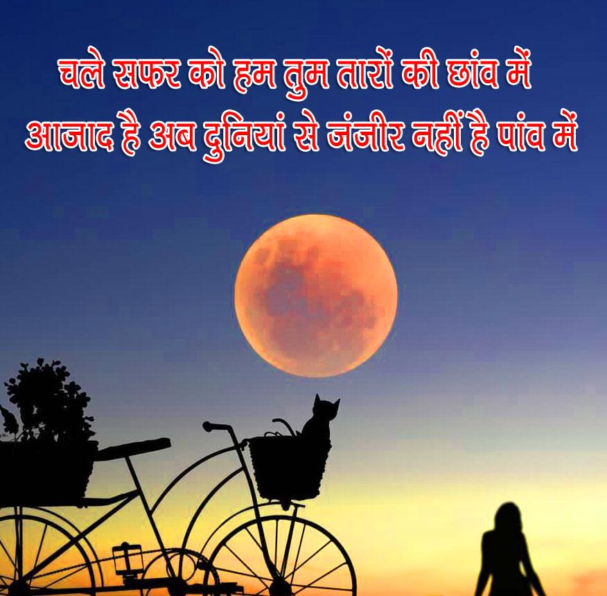 Best Hindi Shayari Images 39