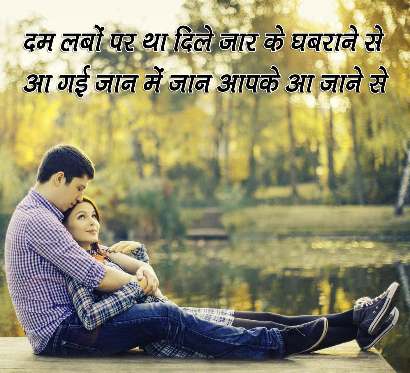 Best Hindi Shayari Images 43