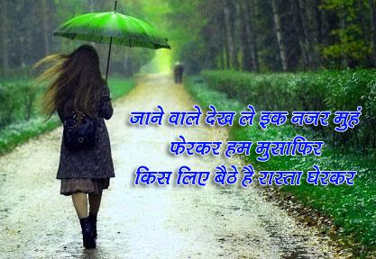 Best Hindi Shayari Images 44