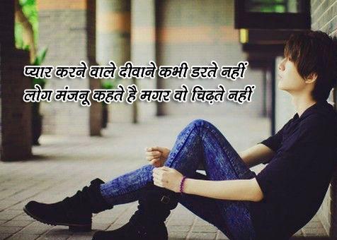 Best Hindi Shayari Images 45