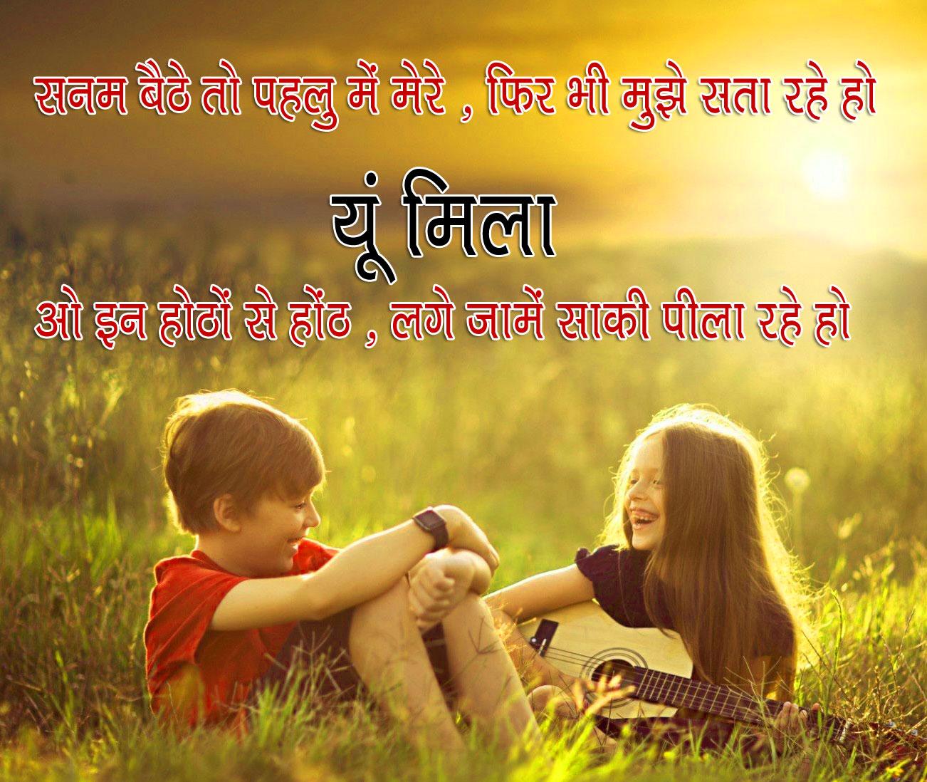 Best Hindi Shayari Images 5