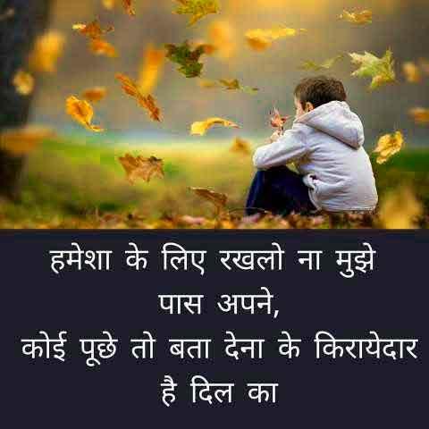 Best Quality shayari whatsapp dp Images 2