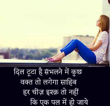 Best Quality shayari whatsapp dp Images 3