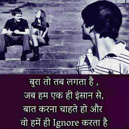 Best Quality shayari whatsapp dp Images