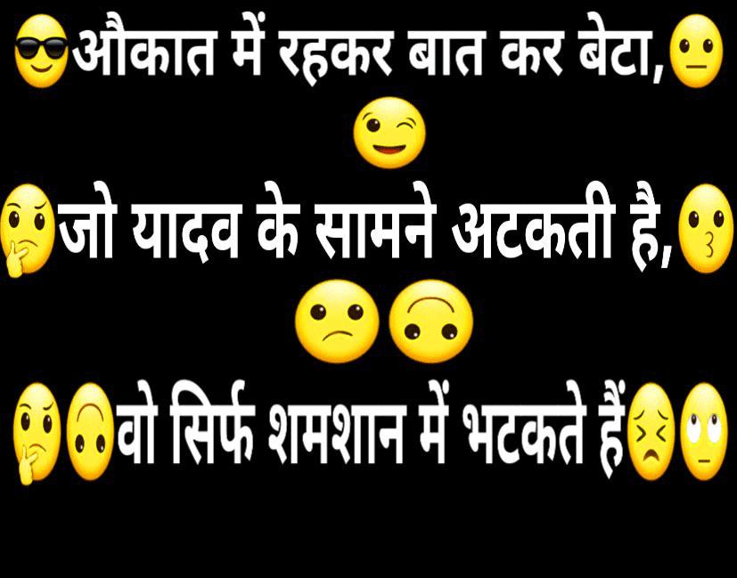 Best Yadav Ji Whatsapp Dp Images pics for free download