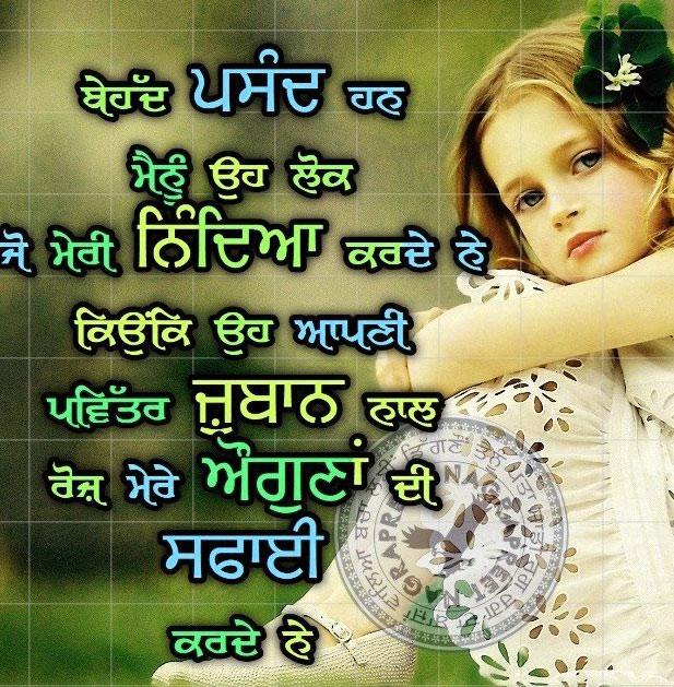 For Friend punjabi dp Whatsapp Pics HD