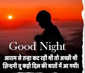 Free HD Hindi Shayari Good Night Images