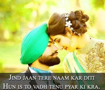 Free HD punjabi dp Images 1