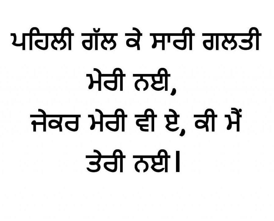 Free HD punjabi dp Whatsapp Images 2