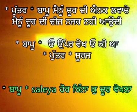 Free HD punjabi dp Whatsapp Images 3