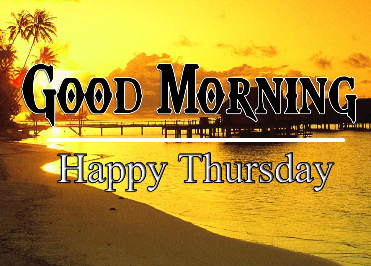 Free HD thursday morning Wallpaper Download