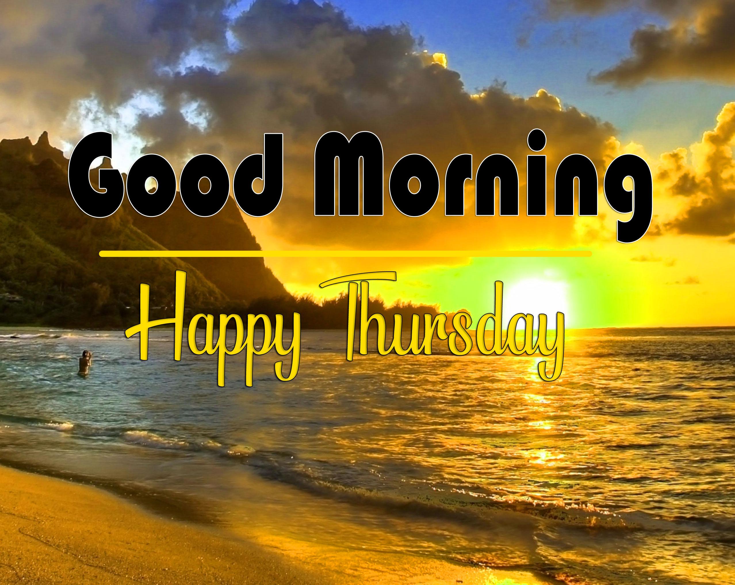 Free Sunrise thursday morning Images