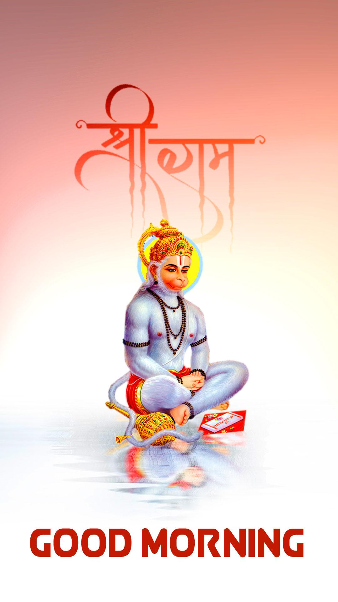 Fresh hanuman ji Good Morning Images