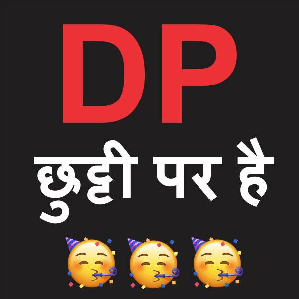 Funny Pics for Whatsapp DP