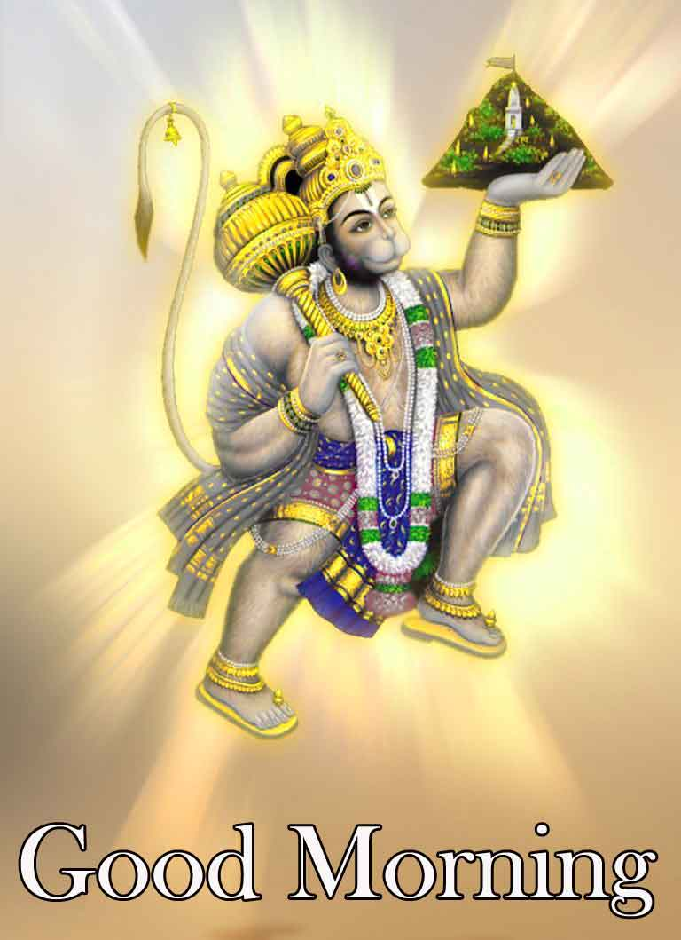 Good Morning Wallpaper With Lord Hanuman