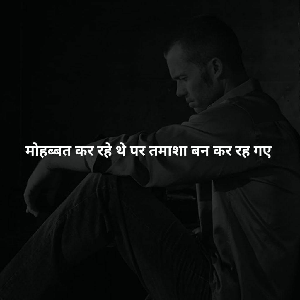 HD Sad Rone Wala Dp Images