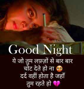 Hindi Shayari Good Night Images for Statu