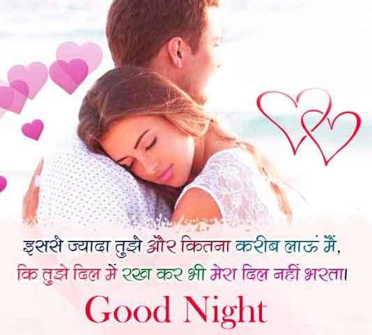 Hindi Shayari Good Night Pics 2021 3