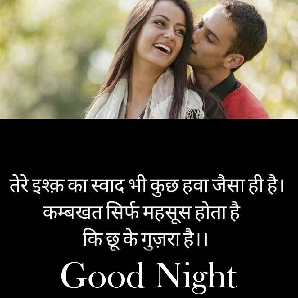 Hindi Shayari Good Night Pics Free 2