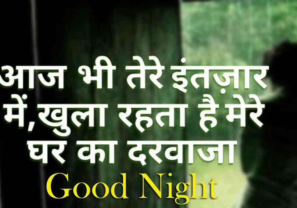 Hindi Shayari Good Night Pics Free