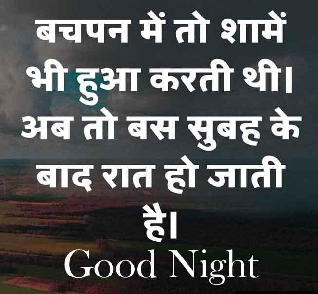 Hindi Shayari Good Night Pics Images 2021 2