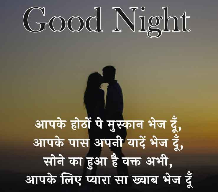 Hindi Shayari Good Night Pics Images HD