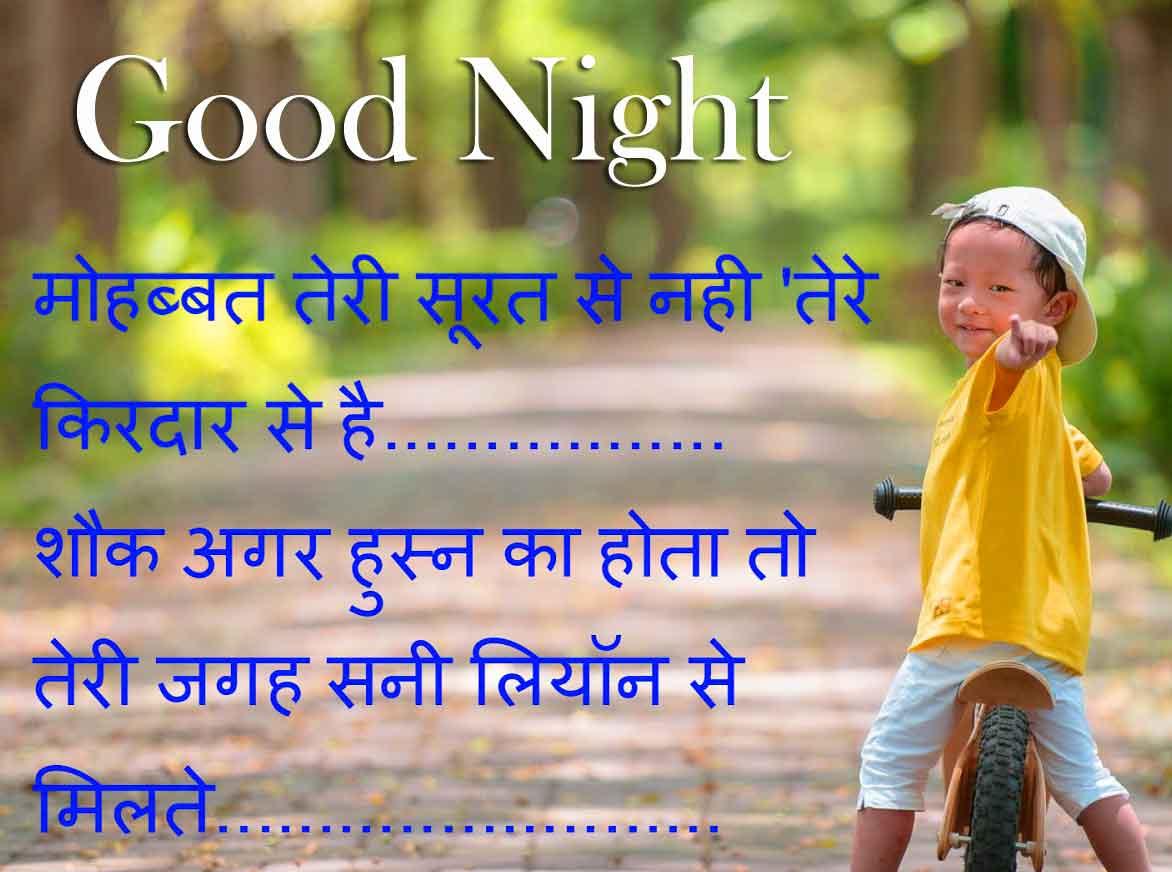 Hindi Shayari Good Night Wallpaper 2021 2