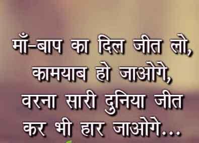 Hindi shayari whatsapp dp Pics 2021 2